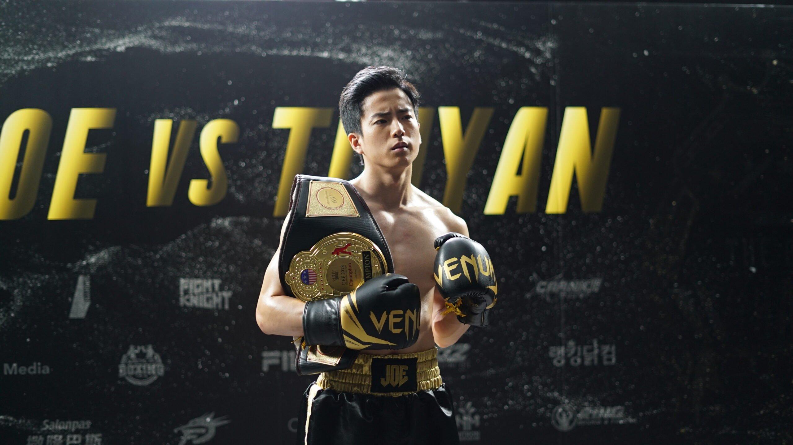 One Second Champion