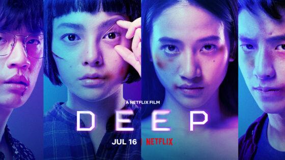 poster - Netflix Thai film Deep